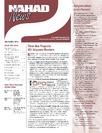 News December 2014